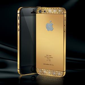 diamond encrusted iphone - photo #20